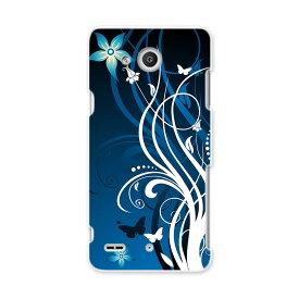 LGV33 Qua phone PX キュア フォン px lgv33 au エーユー スマホ カバー ケース スマホケース スマホカバー PC ハードケース 花 フラワー ブルー 青 クール 008950