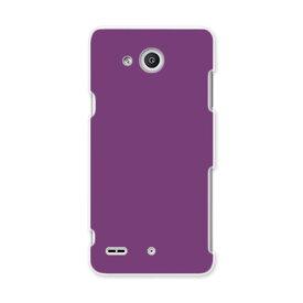 LGV33 Qua phone PX キュア フォン px lgv33 au エーユー スマホ カバー ケース スマホケース スマホカバー PC ハードケース シンプル 無地 紫 その他 008990