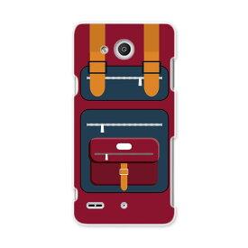 LGV33 Qua phone PX キュア フォン px lgv33 au エーユー スマホ カバー ケース スマホケース スマホカバー PC ハードケース カバン ファッション 赤 010287