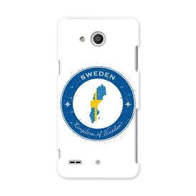 LGV33 Qua phone PX キュア フォン px lgv33 au エーユー スマホ カバー ケース スマホケース スマホカバー PC ハードケース スウェーデン 外国 国旗 011627