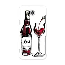LGV33 Qua phone PX キュア フォン px lgv33 au エーユー スマホ カバー ケース スマホケース スマホカバー PC ハードケース 飲み物 絵 ワイン 013303