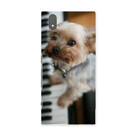 MO-01K MONO mo01k docomo ドコモ スマホ カバー ケース スマホケース スマホカバー PC ハードケース 犬 写真 ピアノ アニマル 004565