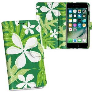 iphone Xs iPhone 10s アイフォーン エックスエス テンエス iphonexs softbank docomo au  両面プリント 裏表 内側 内面 スマホ カバー ケース 手帳タイプ フリップ ダイアリー 二つ折り フルデザイン 004216