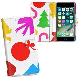 iPhone11 Pro Max 6.5インチ 専用 iphone11pronax アイフォン softbank docomo au 両面プリント 裏表 内側 内面 スマホ カバー レザー ケース 手帳タイプ フリップ ダイアリー 二つ折り 革 フルデザイン 004354 フラワー クリスマス カラフル イラスト