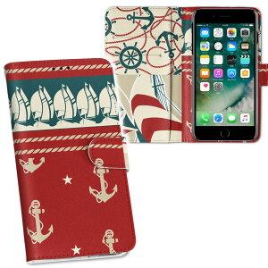 iphone Xs iPhone 10s アイフォーン エックスエス テンエス iphonexs softbank docomo au  両面プリント 裏表 内側 内面 スマホ カバー ケース 手帳タイプ フリップ ダイアリー 二つ折り フルデザイン 007000