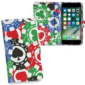 iPhone11 Pro 5.8インチ 専用 iphone11pro アイフォン softbank docomo au 両面プリント 裏表 内側 内面 スマホ カバー レザー ケース 手帳タイプ フリップ ダイアリー 二つ折り 革 フルデザイン 008743 ユニーク チップ トランプ カジノ