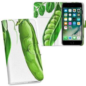 SC-02K Galaxy S9 ギャラクシー sc02k docomo ドコモ 両面プリント 裏表 内側 内面 スマホ カバー レザー ケース 手帳タイプ フリップ ダイアリー 二つ折り 革 フルデザイン 008858 イラスト 枝豆 グ