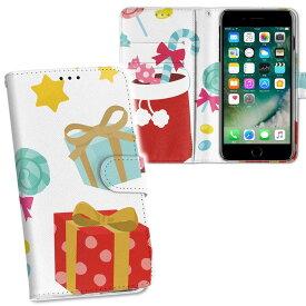 iPhone11 Pro Max 6.5インチ 専用 iphone11pronax アイフォン softbank docomo au 両面プリント 裏表 内側 内面 スマホ カバー レザー ケース 手帳タイプ フリップ ダイアリー 二つ折り 革 フルデザイン 009266 クリスマス カラフル