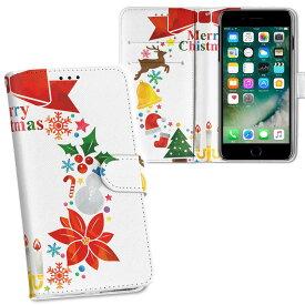 iPhone11 Pro Max 6.5インチ 専用 iphone11pronax アイフォン softbank docomo au 両面プリント 裏表 内側 内面 スマホ カバー レザー ケース 手帳タイプ フリップ ダイアリー 二つ折り 革 フルデザイン 009453 クリスマス カラフル リボン