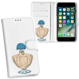 iPhone11 6.1インチ 専用 iphone 11 アイフォン softbank docomo au 両面プリント 裏表 内側 内面 スマホ カバー レザー ケース 手帳タイプ フリップ ダイアリー 二つ折り 革 フルデザイン 010910 香水 おしゃれ フレグランス