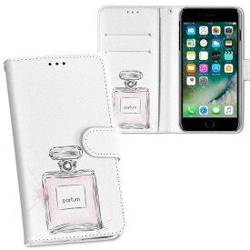 iPhone11 Pro Max 6.5インチ 専用 iphone11pronax アイフォン softbank docomo au 両面プリント 裏表 内側 内面 スマホ カバー レザー ケース 手帳タイプ フリップ ダイアリー 二つ折り 革 フルデザイン 010914 香水 おしゃれ フレグランス