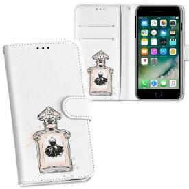 iPhone11 Pro 5.8インチ 専用 iphone11pro アイフォン softbank docomo au 両面プリント 裏表 内側 内面 スマホ カバー レザー ケース 手帳タイプ フリップ ダイアリー 二つ折り 革 フルデザイン 010917 香水 おしゃれ フレグランス