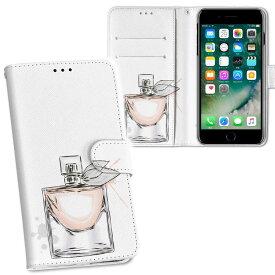 iPhone11 Pro 5.8インチ 専用 iphone11pro アイフォン softbank docomo au 両面プリント 裏表 内側 内面 スマホ カバー レザー ケース 手帳タイプ フリップ ダイアリー 二つ折り 革 フルデザイン 010918 香水 おしゃれ フレグランス