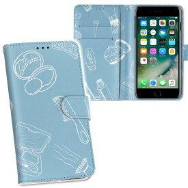 iPhone11 Pro 5.8インチ 専用 iphone11pro アイフォン softbank docomo au 両面プリント 裏表 内側 内面 スマホ カバー レザー ケース 手帳タイプ フリップ ダイアリー 二つ折り 革 フルデザイン 011276 メイク おしゃれ フレグランス