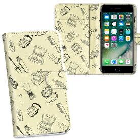 iPhone11 6.1インチ 専用 iphone 11 アイフォン softbank docomo au 両面プリント 裏表 内側 内面 スマホ カバー レザー ケース 手帳タイプ フリップ ダイアリー 二つ折り 革 フルデザイン 011277 メイク おしゃれ フレグランス