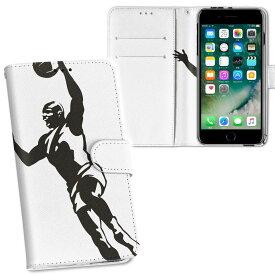 iPhone11 Pro Max 6.5インチ 専用 iphone11pronax アイフォン softbank docomo au 両面プリント 裏表 内側 内面 スマホ カバー レザー ケース 手帳タイプ フリップ ダイアリー 二つ折り 革 フルデザイン 011829 バスケ スポーツ 人物