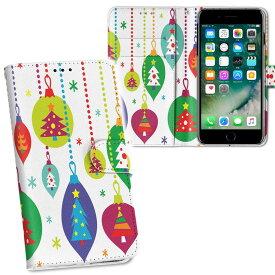 iPhone11 Pro Max 6.5インチ 専用 iphone11pronax アイフォン softbank docomo au 両面プリント 裏表 内側 内面 スマホ カバー レザー ケース 手帳タイプ フリップ ダイアリー 二つ折り 革 フルデザイン 013763 クリスマス カラフル ツリー