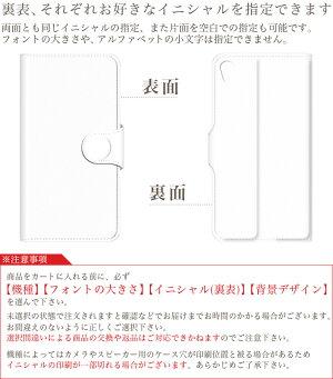 iphone7手帳型iphone7ケースエクスペリアxperformanceカバー