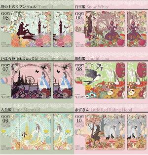 選べる10デザインスマホケース童話モチーフ