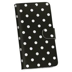 SC-02K Galaxy S9 ギャラクシー sc02k docomo ドコモ 手帳型 スマホ カバー カバー レザー ケース 手帳タイプ フリップ ダイアリー 二つ折り 革 000014 斑点 黒 水玉