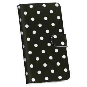 HTL22 HTC J One エイチティーシー au エーユー スマホ カバー 手帳型 カバー レザー ケース 手帳タイプ フリップ ダイアリー 二つ折り 革 斑点 黒 水玉 チェック・ボーダー 000014