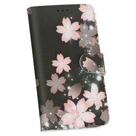 SC-02K Galaxy S9 ギャラクシー sc02k docomo ドコモ 手帳型 スマホ カバー カバー レザー ケース 手帳タイプ フリップ ダイアリー 二つ折り 革 000028 桜 絵 灰色