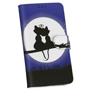 iphone4au iPhone 4/4s アイフォーン au エーユー 手帳型 スマホ カバー カバー レザー ケース 手帳タイプ フリップ ダイアリー 二つ折り 革 000055 猫 月 かわいい