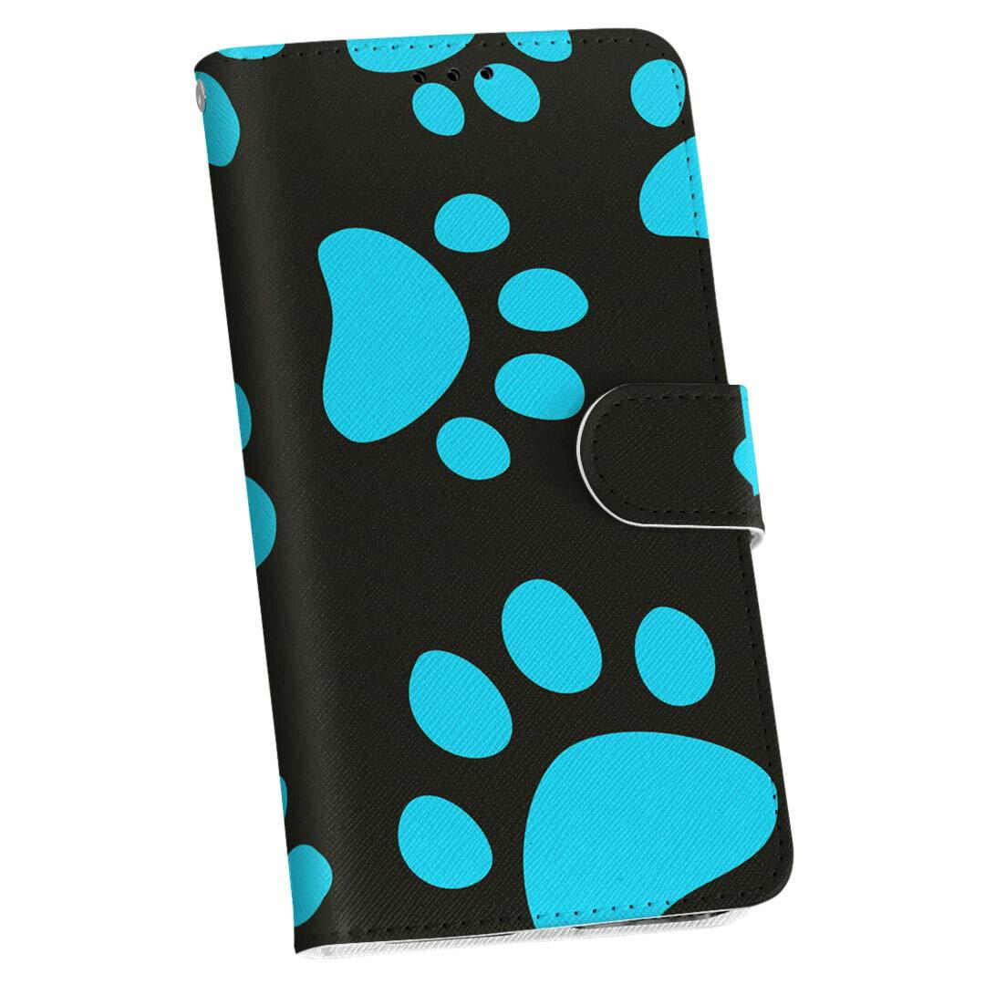 SHV35 AQUOS U アクオス ユー shv35 au エーユー 手帳型 スマホ カバー 全機種対応 あり カバー レザー ケース 手帳タイプ フリップ ダイアリー 二つ折り 革 000063 足跡 犬 模様