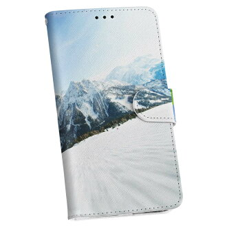 All HUAWEI P8 Lite HUAWEI P8Lite simfree SIM-free notebook type smartphone  cover model-adaptive cover leather case notebook type flip diary folio