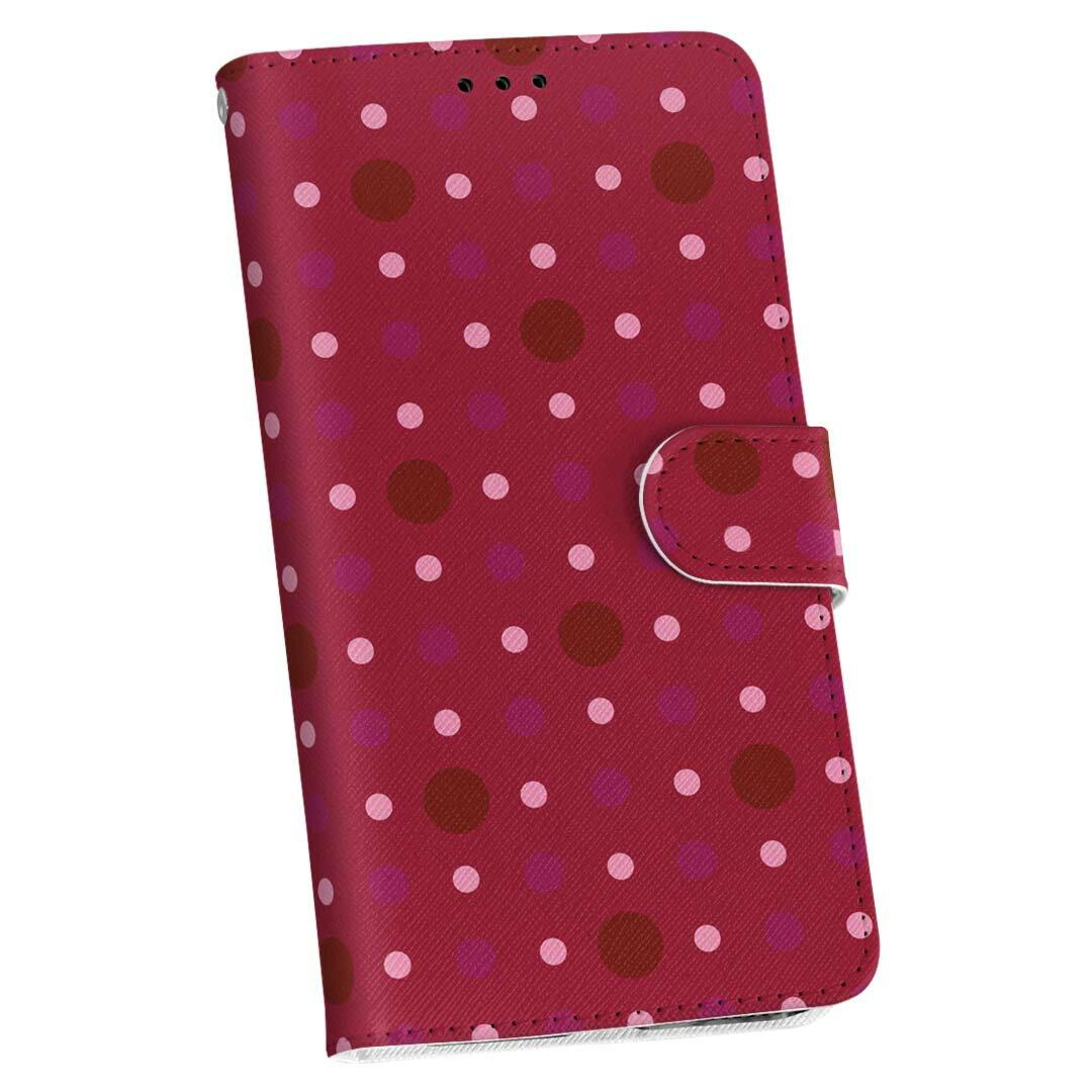 SOV34 Xperia XZ エクスペリア XZ au エーユー 手帳型 スマホ カバー 全機種対応 あり カバー レザー ケース 手帳タイプ フリップ ダイアリー 二つ折り 革 チェック・ボーダー 水玉 ドット 紫 赤 000105