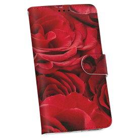 LGV33 Qua phone PX キュア フォン lgv33 au エーユー 手帳型 スマホ カバー レザー ケース 手帳タイプ フリップ ダイアリー 二つ折り 革 000124 バラ 赤 花束
