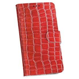 SC-02K Galaxy S9 ギャラクシー sc02k docomo ドコモ 手帳型 スマホ カバー カバー レザー ケース 手帳タイプ フリップ ダイアリー 二つ折り 革 000161 赤 蛇柄 クロコダイル