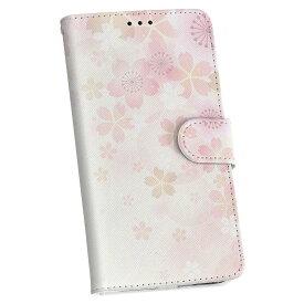 SC-02K Galaxy S9 ギャラクシー sc02k docomo ドコモ 手帳型 スマホ カバー カバー レザー ケース 手帳タイプ フリップ ダイアリー 二つ折り 革 000180 さくら ピンク 春