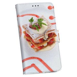 SC-02J Galaxy S8 ギャラクシー s8 docomo ドコモ 手帳型 スマホ カバー カバー レザー ケース 手帳タイプ フリップ ダイアリー 二つ折り 革 写真・風景 ケーキ いちご ミルフィーユ 000193