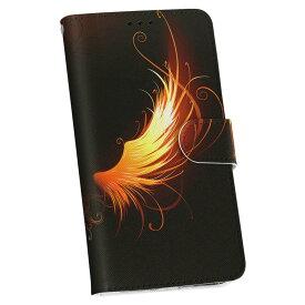802SO Xperia 1 エクスペリア ワン softbank ソフトバンク 802so 手帳型 スマホ カバー カバー レザー ケース 手帳タイプ フリップ ダイアリー 二つ折り 革 000439 羽 オレンジ