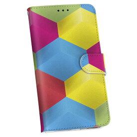 ZenFone Go ZB551KL simfree SIMフリー 手帳型 スマホ カバー レザー ケース 手帳タイプ フリップ ダイアリー 二つ折り 革 その他 ひし形 レインボー  000462