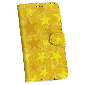 SCL23 GALAXY S5 ギャラクシー au エーユー 手帳型 スマホ カバー カバー レザー ケース 手帳タイプ フリップ ダイアリー 二つ折り 革 000476 星 スター 黄色