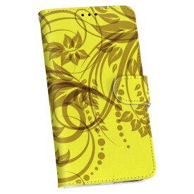 SCL23 GALAXY S5 ギャラクシー au エーユー 手帳型 スマホ カバー カバー レザー ケース 手帳タイプ フリップ ダイアリー 二つ折り 革 000746 黄色 葉
