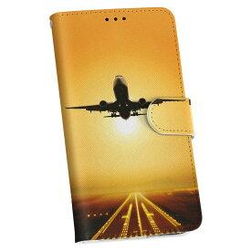 iPod touch 7(2019)/6(2015) アイポッドタッチ 第7世代 第6世代 対応 ケース 手帳型 スマホ カバー カバー レザー ケース 手帳タイプ フリップ ダイアリー 二つ折り 革 000850 飛行機 夕焼け
