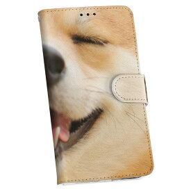 SC-02K Galaxy S9 ギャラクシー sc02k docomo ドコモ 手帳型 スマホ カバー カバー レザー ケース 手帳タイプ フリップ ダイアリー 二つ折り 革 000926 犬 柴犬