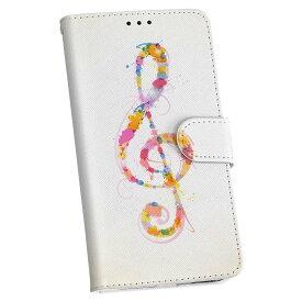 iPod touch 7(2019)/6(2015) アイポッドタッチ 第7世代 第6世代 対応 ケース 手帳型 スマホ カバー カバー レザー ケース 手帳タイプ フリップ ダイアリー 二つ折り 革 000968 ト音記号 音符