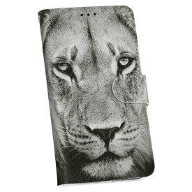 SCL23 GALAXY S5 ギャラクシー au エーユー 手帳型 スマホ カバー カバー レザー ケース 手帳タイプ フリップ ダイアリー 二つ折り 革 001051 ライオン 動物
