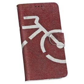 SC-02K Galaxy S9 ギャラクシー sc02k docomo ドコモ 手帳型 スマホ カバー カバー レザー ケース 手帳タイプ フリップ ダイアリー 二つ折り 革 001123 自転車 道路