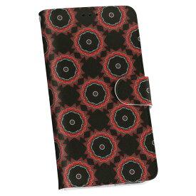 SCL23 GALAXY S5 ギャラクシー au エーユー 手帳型 スマホ カバー カバー レザー ケース 手帳タイプ フリップ ダイアリー 二つ折り 革 001129 黒 模様 ブラック