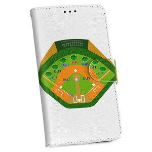 iphone7 iphone 7 アイフォーン softbank au docomo ソフトバンク 手帳型 スマホ カバー カバー レザー ケース 手帳タイプ フリップ ダイアリー 二つ折り 革 001132 野球 おもちゃ