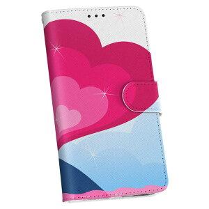 iphone5C アイフォーン iphone5c au エーユー 手帳型 スマホ カバー カバー レザー ケース 手帳タイプ フリップ ダイアリー 二つ折り 革 001150 くじら ハート
