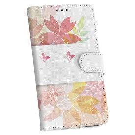 LGV33 Qua phone PX キュア フォン lgv33 au エーユー 手帳型 スマホ カバー レザー ケース 手帳タイプ フリップ ダイアリー 二つ折り 革 001192 桜 花 ピンク
