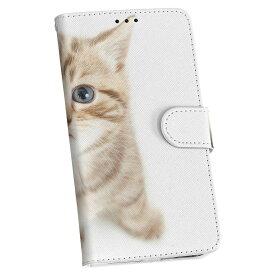 iphone6 iphone 6 アイフォーン softbank ソフトバンク 手帳型 スマホ カバー カバー レザー ケース 手帳タイプ フリップ ダイアリー 二つ折り 革 アニマル ネコ 動物 001194