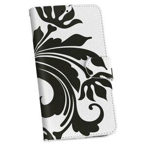 iphone4au iPhone 4/4s アイフォーン au エーユー 手帳型 スマホ カバー カバー レザー ケース 手帳タイプ フリップ ダイアリー 二つ折り 革 001237 花 蝶々