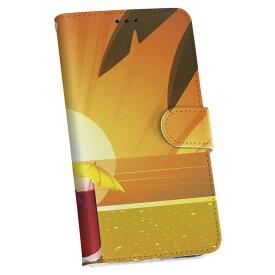 SC-02J Galaxy S8 ギャラクシー s8 docomo ドコモ 手帳型 スマホ カバー カバー レザー ケース 手帳タイプ フリップ ダイアリー 二つ折り 革 その他 ジュース 海 ヤシの木 001415